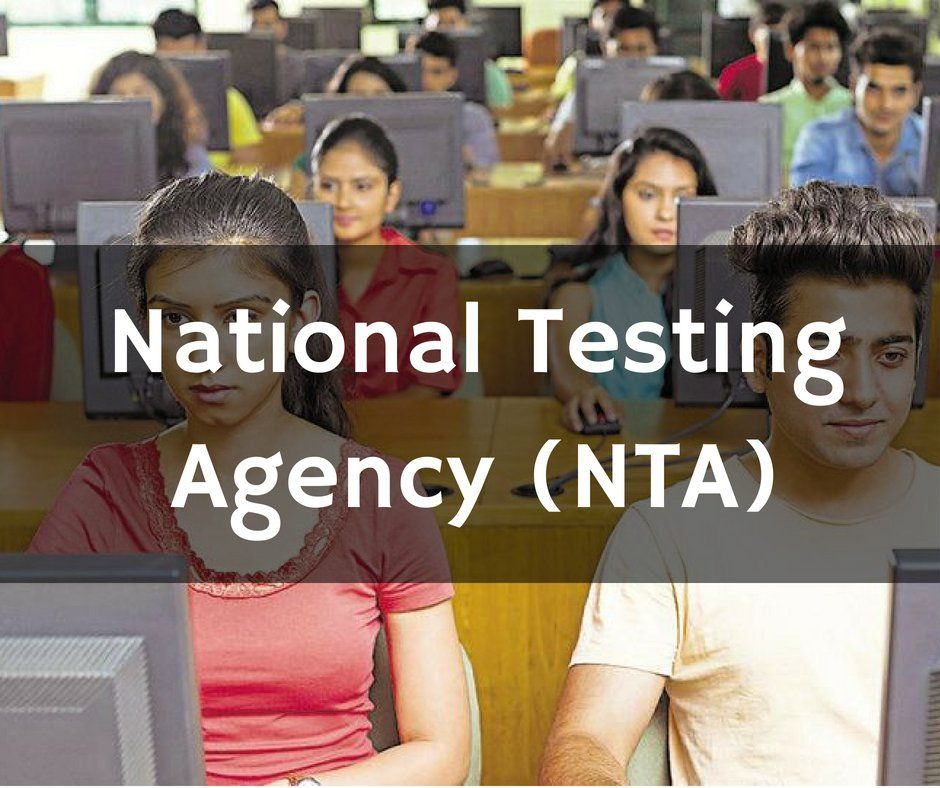 5 important points to know about National Testing Agency (NTA)